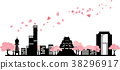 cherry blossom, petal, petals 38296917