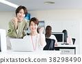 事业女性 商务女性 商界女性 38298490