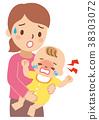嬰兒 寶寶 寶貝 38303072