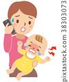 婴儿 宝宝 宝贝 38303073