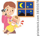 밤에 우는 아기와 전화 엄마 38303078