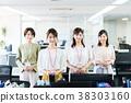 女商人 38303160