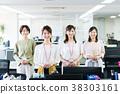 女商人 38303161