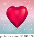 Heart Shape Colour Glossy Helium Balloons on 38306676
