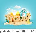 travel, island, ocean 38307070