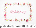 Weeding or greeting card with Congratulations. 38310412