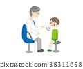 vector, vectors, child department 38311658