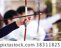 弓道 弓箭 圖像 38311825