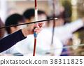 japanese archery, bow and arrow, image 38311825