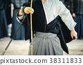 japanese archery, bow and arrow, image 38311833