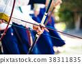 bow, bow and arrow, arrow 38311835