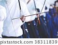 bow, bow and arrow, arrow 38311839