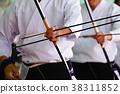 japanese archery, bow and arrow, sport 38311852