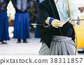 bow and arrow, arrow, arrows 38311857