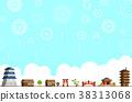 vector, vectors, illustration 38313068
