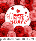 Happy international women's day greeting card with 38315793