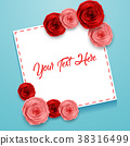International Happy Women's Day greeting card with 38316499