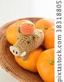 과일, 돼지, 귤 38318805