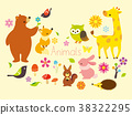 Animals Illustrations 38322295