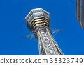타워, 전망대, 츠텐 카쿠 38323749