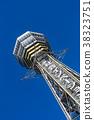 타워, 전망대, 츠텐 카쿠 38323751