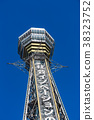 타워, 전망대, 츠텐 카쿠 38323752