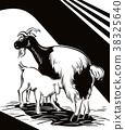 GoatAndKid-bn06.eps 38325640