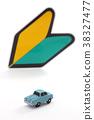 初學者標記和汽車 38327477