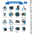 Blue Collar Job - Black And Blue Flat Icons 38327590