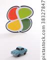 交通工具 車 汽車 38327847