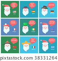 Santa Clauses on Festive Posters with Greetings 38331264