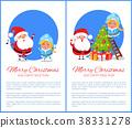 merry, christmas, sing 38331278