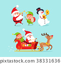 Santa Claus Snowman with Elf Vector Illustration 38331636