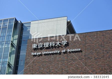 도쿄 이과 대학 38331645