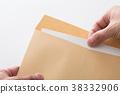 서류 38332906
