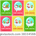 Merry Christmas Happy New Year Poster Santa Elf 38334566