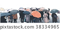 Illustration of city crowd in rain with umbrellas 38334965