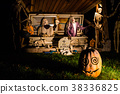 Halloween decorations outside at night 38336825