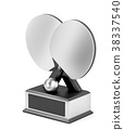 table tennis trophy 38337540