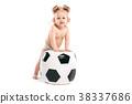 little football lover 38337686