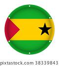 round metallic flag - Sao Tome and Principe 38339843