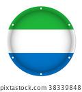 round metallic flag, Sierra Leone with screw holes 38339848