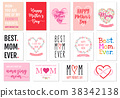 Mother's day cards, vector set 38342138