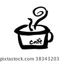 붓글씨 카페 cafe 커피 브레이크 일러스트 38343203