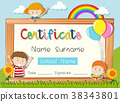 Certificate template with three kids in park 38343801