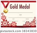 certificate, template, gold 38343830
