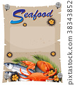 Banner template with seafood 38343852