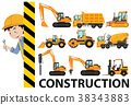 Worker and construction trucks 38343883