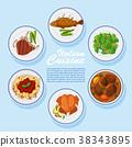 food menu paper 38343895