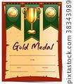 certificate, template, gold 38343989